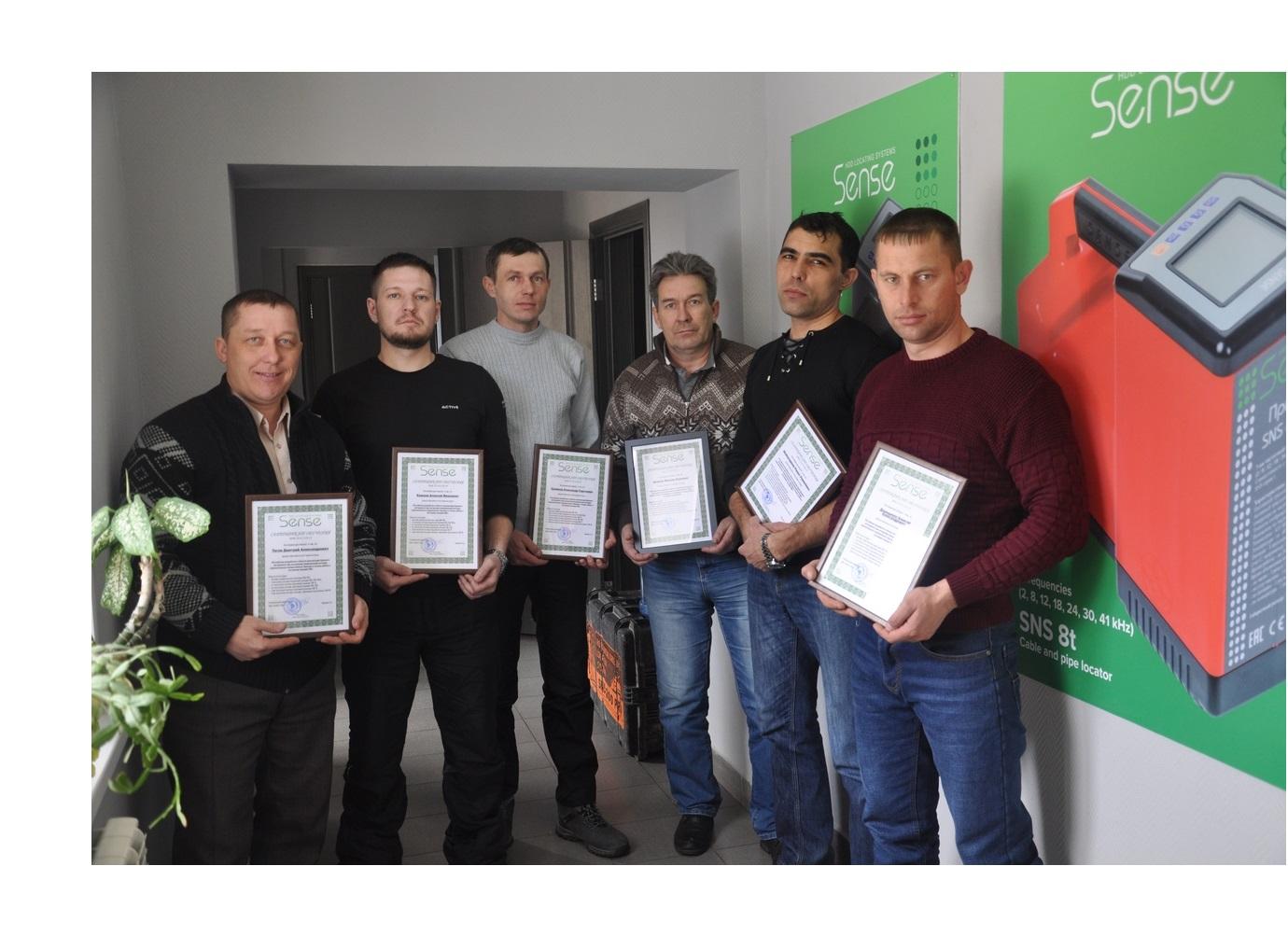 Семинар-практикум по локационному оборудованию в Москве