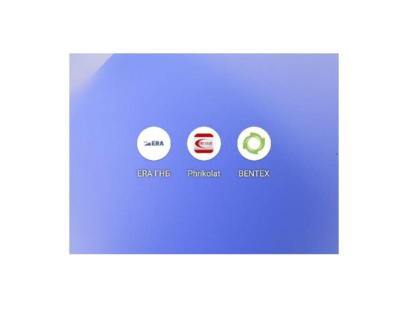 Мобильные приложения для операторов установок ГНБ