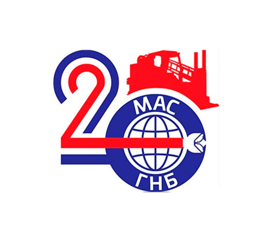 Официальный ролик юбилейной 20-ой ежегодной Конференции МАС ГНБ
