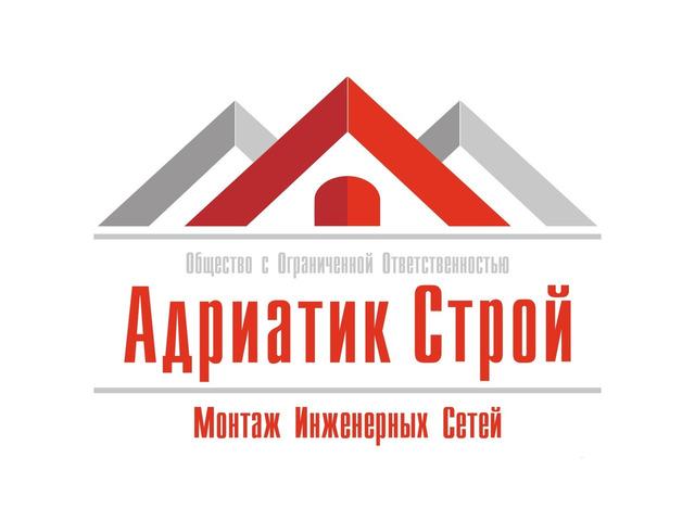 ВАКАНСИЯ Машинист установки гнб, Оператор локации