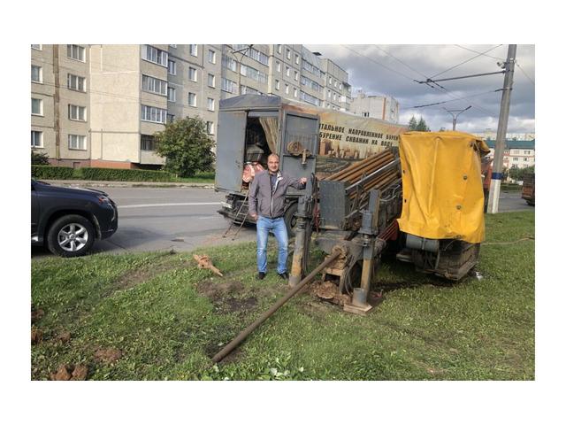 Оператор локатора гнб