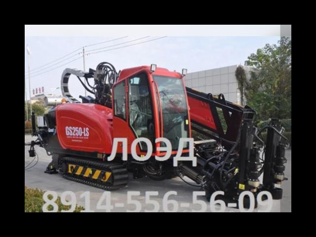Установка гнб Goodeng GD250C-LS