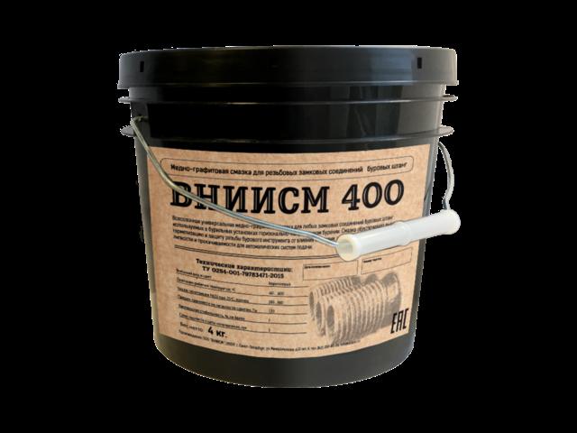 Медно-графитовая смазка для штанг ГНБ ВНИИСМ 400 (4 кг.)