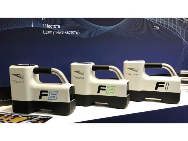 Локационные системы Falcon F1, F2, F5 для гнб