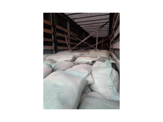 Бентонит гнб 100 тонн в наличии