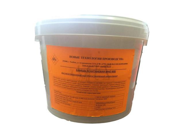 Бентонит BENTEX и полимеры по бурению