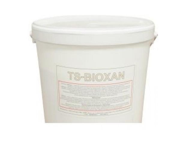 Полимер для бурового раствора