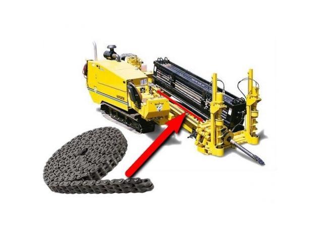 Цепи тяговые для установок гнб Vermeer, DW и др