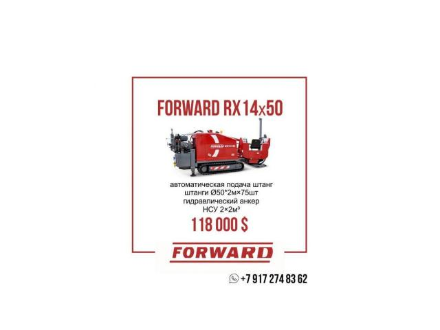 FORWARD RX14x50