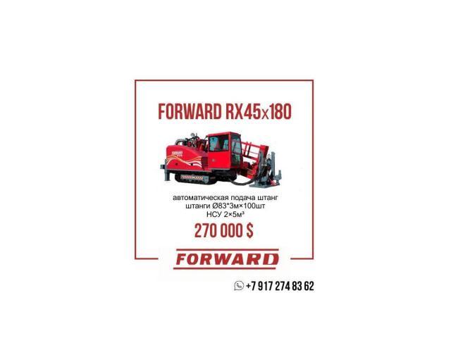 Буровой комплекс Forward RX