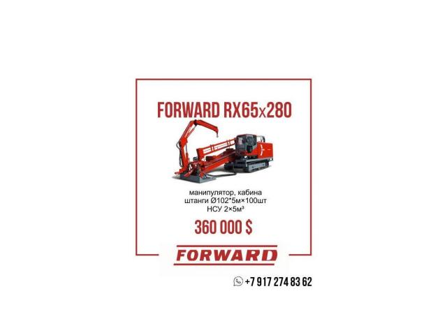 Буровой комплекс Forward RX