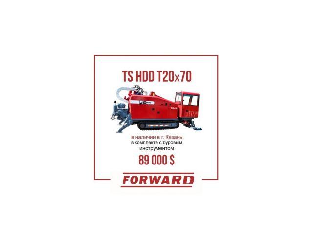 Установка Forward TS HDD T20x70