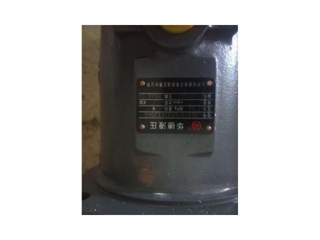 Гидромотор Bosch Rexroth A6V107