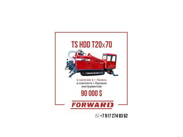 FORWARD TS HDD T20x70