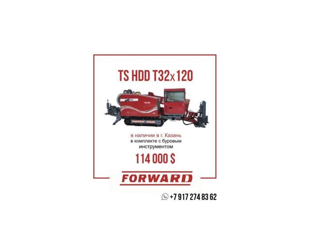 Forward TS HDD T32x120