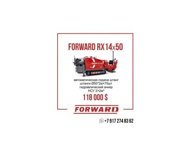 FORWARD RX14x50