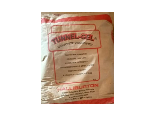 Бентонит для гнб Baroid Tunnel-Gel