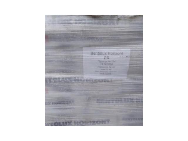 Глинопорошок бентонитовый и полимеры для гнб