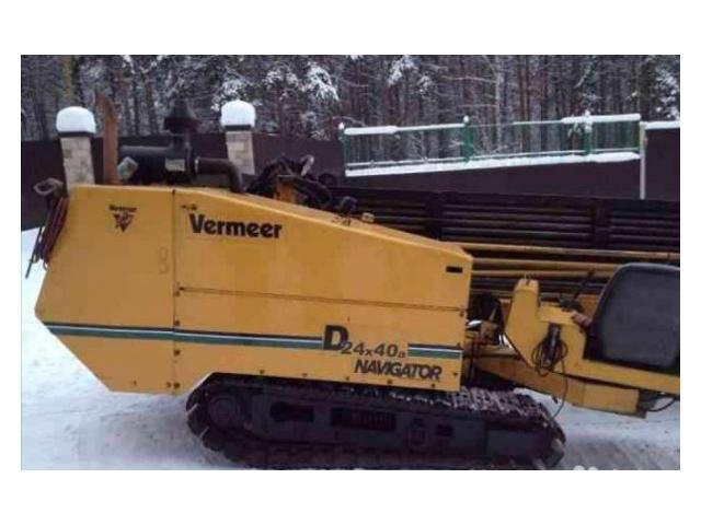 Аренда ГНБ Vermeer Navigator 24 x 40, Gooderg 280