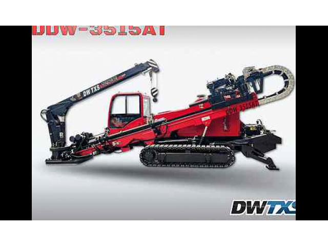 Гнб установка DDW35/15AT ALL terrain