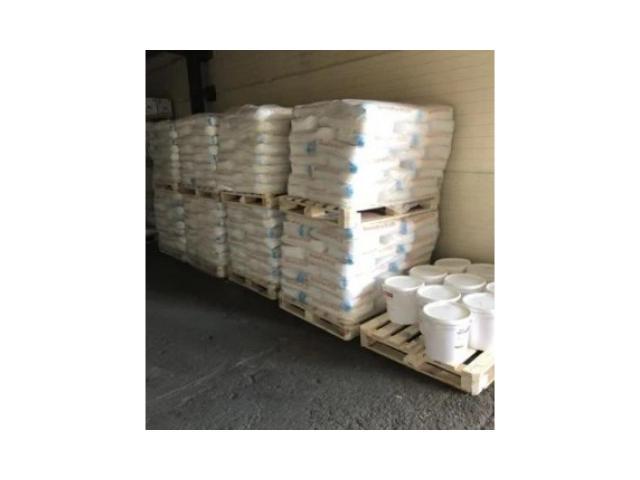 Бентонит и полимеры для гнб