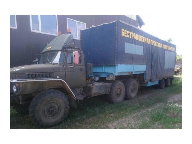 Тягач Урал с буровым комплексом гнб Vermeer D24X40