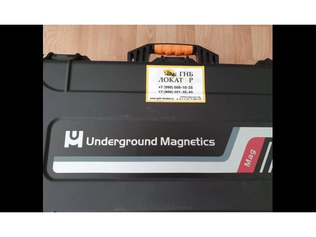 Локация гнб Underground Magnetics MAG 6