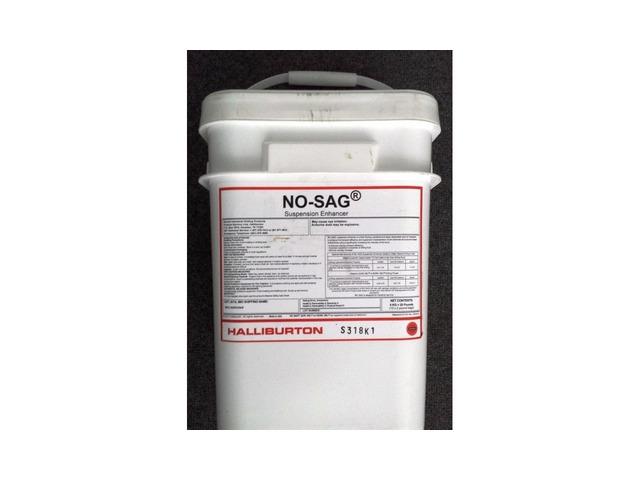 Полимер для гнб Baroid No-sag 9 кг